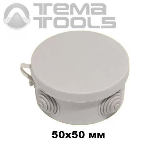 Коробка монтажная 50x50 мм