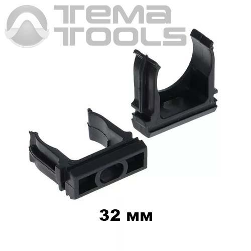 Крепеж-клипса для труб 32 мм