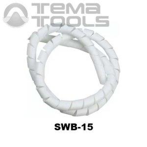 Спиральная обвязка для проводов SWB-15