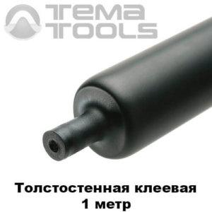 Толстостенная термоусадочная трубка с клеевый слоем