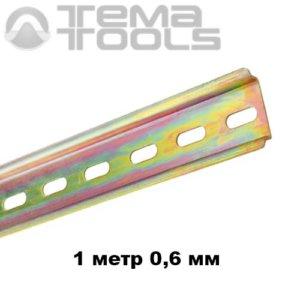 Монтажная DIN-рейка 35x7,5x0,6 мм