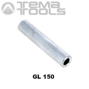 Гильза алюминиевая GL 150