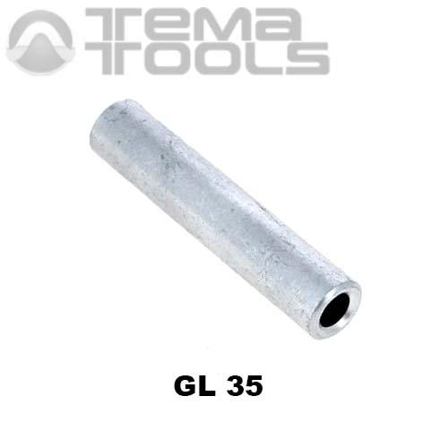Гильза алюминиевая GL 35