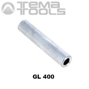 Гильза алюминиевая GL 400