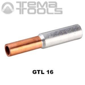 Гильза медно-алюминиевая GTL 16