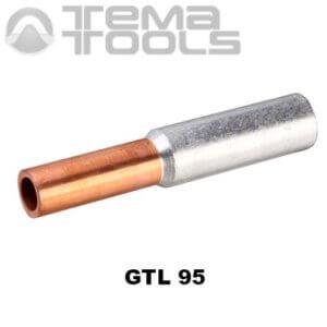Гильза медно-алюминиевая GTL 95