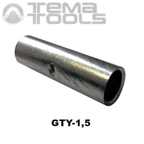 GTY-1,5