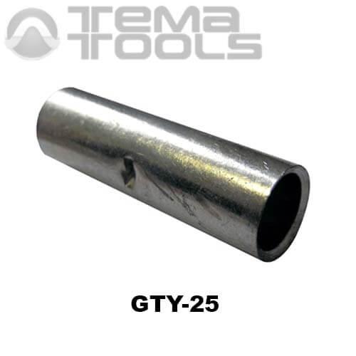 Гильза медная луженая GTY 25