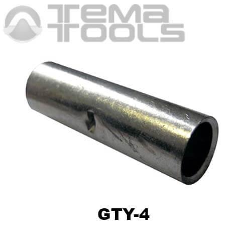 Гильза медная луженая GTY 4