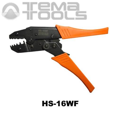 Инструмент опрессовочный HS-16WF (6-16 мм²) ручной для втулочных (трубчатых) наконечников