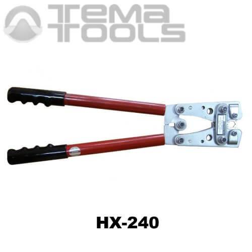 Ручной обжимной инструмент для наконечников HX-240 (70-240 мм²) механический