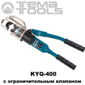 Пресс гидравлический ручной KYQ-400 (50 – 400 мм²) с ограничительным предохранительным клапаном для опрессовки силовых наконечников и гильз