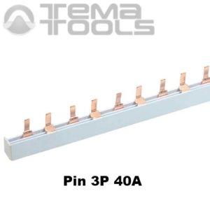 Шина соединительная Pin 3P 40А 1м