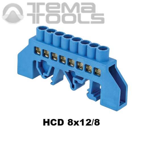 Шина нулевая изолированная HCD 8x12/8