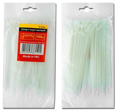 Упаковки белых кабельных стяжек