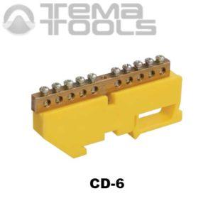 Шина нулевая на изоляторе CD-6 желтая