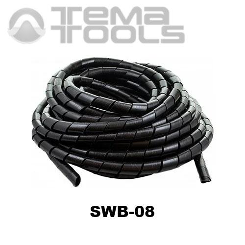 Спиральная обвязка для проводов SWB-08 черная