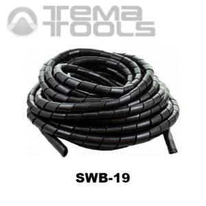Спиральная обвязка для проводов SWB-19 черная