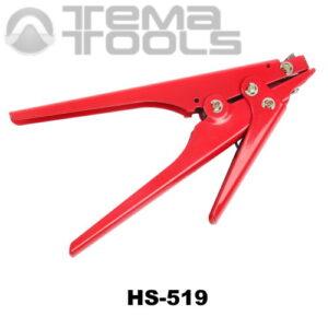 Инструмент для стяжки кабельных стяжек HS-519