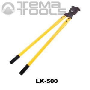 Инструмент LK-500 для резки кабеля сечением до 500 мм²