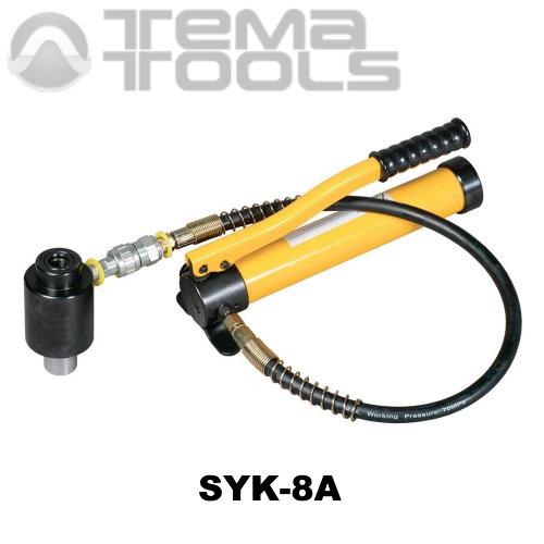 Ручной пресс гидравлический SYK-8A для пробивки отверстий в металле