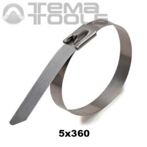 Стяжка металлическая кабельная 5x360 мм