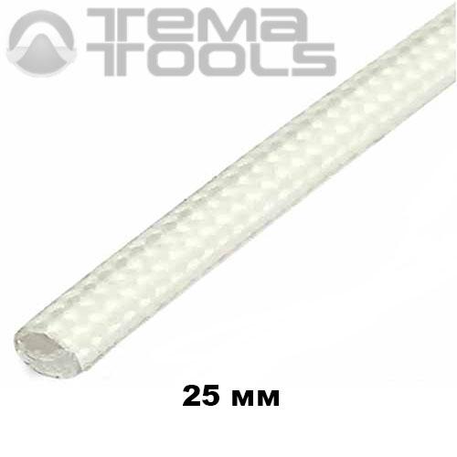 Термостойкая трубка из стекловолокна 25 мм (бухта 50 м)