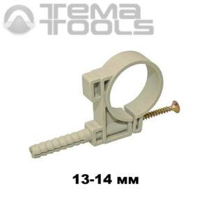 Обойма для труб и кабеля D 13-14 мм с ударным шурупом