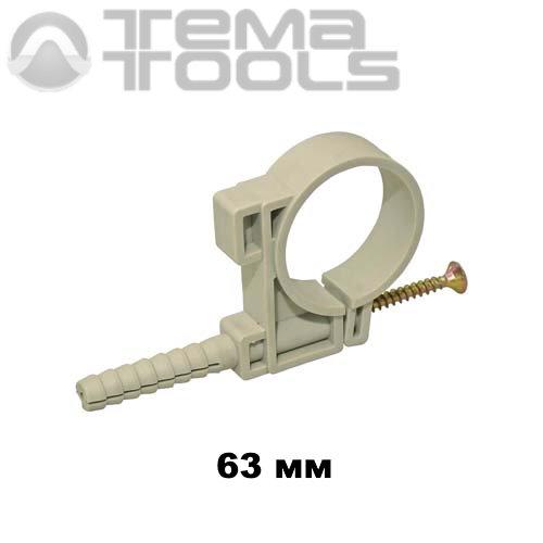 Обойма для труб и кабеля D 63 мм с ударным шурупом