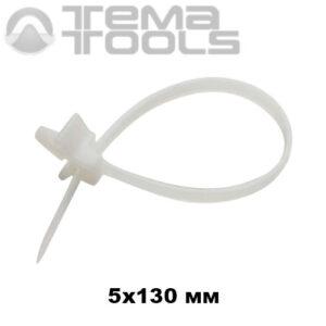 5x130 кабельная стяжка с монтажной головкой
