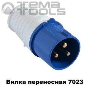 Вилка силовая переносная 7023 2P+E 32А 220В IP44 синяя