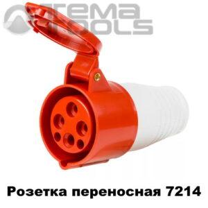 Розетка силовая переносная 7214 3P+E 16А 380В IP44 красная