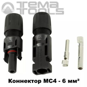 Коннектор MC4 – 6 мм² (пара) для солнечных батарей – купить солнечный коннектор оптом и в розницу