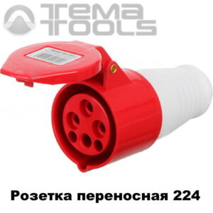 Розетка силовая переносная 224 3P+E 32А 380В IP44 красная