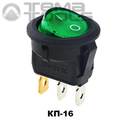 Клавишный переключатель КП-16 с зеленой круглой клавишей