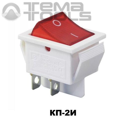 Клавишный переключатель КП-2И в белом корпусе с красной прямоугольной клавишей с подсветкой