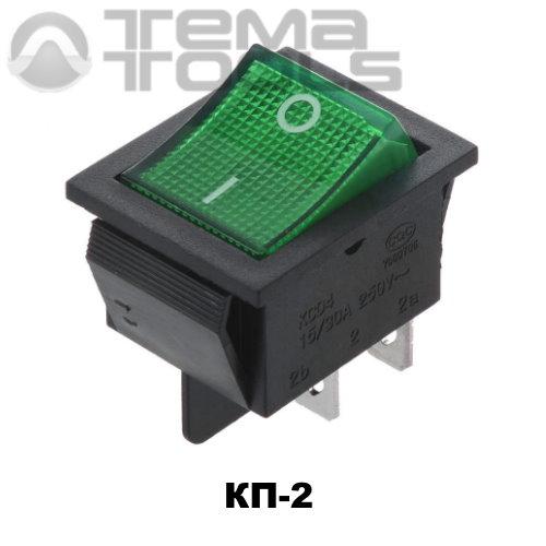 Клавишный переключатель КП-2 с зеленой прямоугольной клавишей