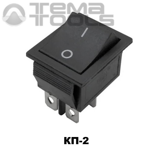 Клавишный переключатель КП-2 с черной прямоугольной клавишей