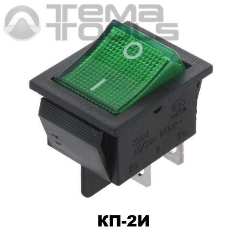 Клавишный переключатель КП-2И с зеленой прямоугольной клавишей с подсветкой