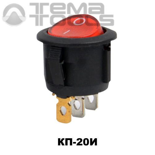Клавишный переключатель КП-20И с красной круглой клавишей с подсветкой