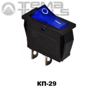 Клавишный переключатель КП-29 с синей узкой прямоугольной клавишей