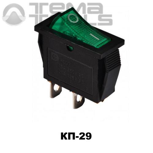 Клавишный переключатель КП-29 с зеленой узкой прямоугольной клавишей