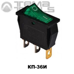 Клавишный переключатель КП-36И с зеленой узкой прямоугольной клавишей с подсветкой
