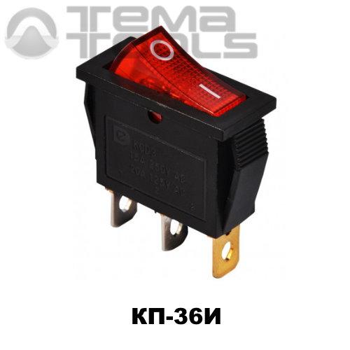 Клавишный переключатель КП-36И с красной узкой прямоугольной клавишей с подсветкой