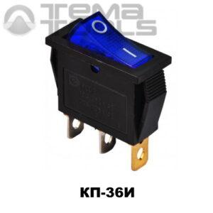 Клавишный переключатель КП-36И с синей узкой прямоугольной клавишей с подсветкой
