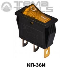 Клавишный переключатель КП-36И с желтой узкой прямоугольной клавишей с подсветкой