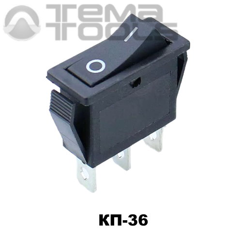 Клавишный переключатель КП-36 с черной узкой прямоугольной клавишей