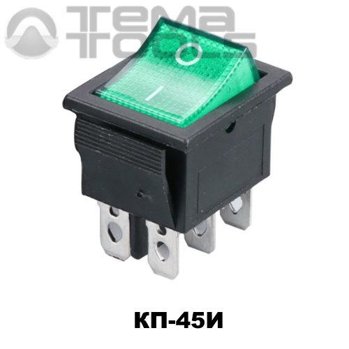 Клавишный переключатель КП-45И с зеленой прямоугольной клавишей с подсветкой