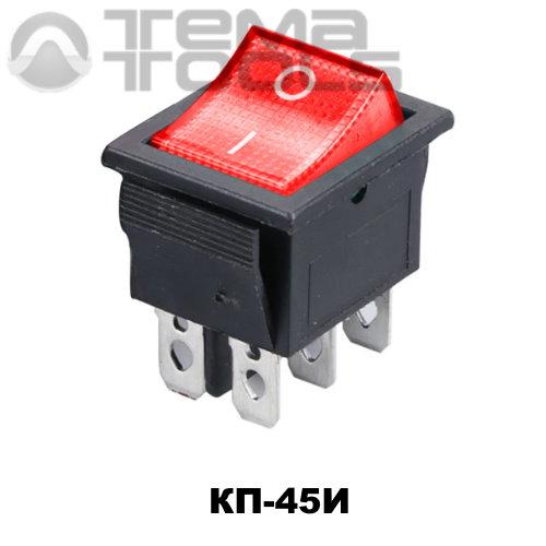 Клавишный переключатель КП-45И с красной прямоугольной клавишей с подсветкой