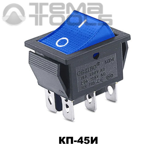 Клавишный переключатель КП-45И с синей прямоугольной клавишей с подсветкой